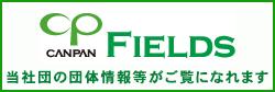 日本財団カンパンバナー