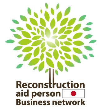 ロゴ-復興支援士業ネットワーク